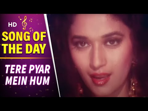 Tere Pyar Mein Hum - Anil Kapoor - Madhuri Dixit - Jamai Raja - Super Hit Bollywood Songs video