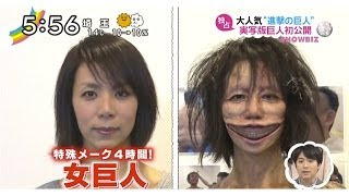 Attack on Titan Real Life Transformation Commercial
