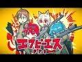 【カラオケ】 エフピーエス 《on vocal》パート分け済み thumbnail