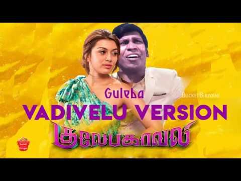 Guleba Remix Vadivelu Version   வைகை புயல்  Prabhu Deva   Hansika   Gulaebaghavali   BucketBiriyani