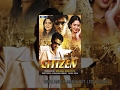 Citizen   Hindi Film   Full Movie   Ajith   Nagma