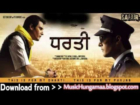 Gaddi Moudan Ge (Full Song) ft.Mika Singh New Punjabi Movie -...