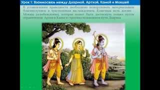 The 14 instructive lessons of Ramayana Russian