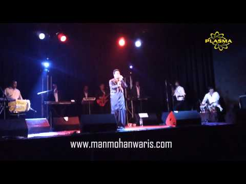 Mar Watnan Nu Gerha - Manmohan Waris - New Song Punjabi Virsa 2011 Cairns, Australia. video