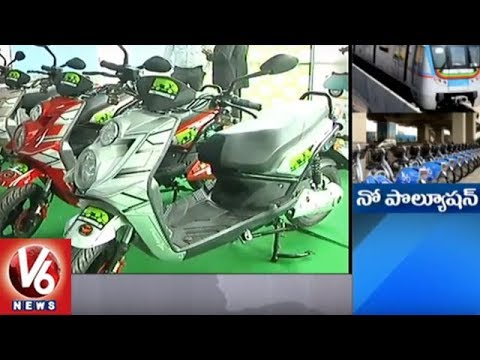 Hyderabad Metro Launches Electric Bikes For Passengers At Ameerpet Station | V6 News