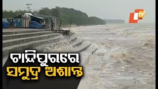 Cyclone Titli impact : High tides in sea at Chandipur in Balasore
