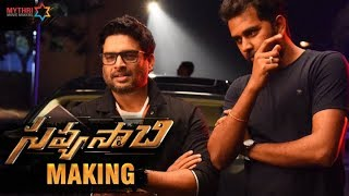 Naga Chaithanya savyasachi MAKING video | Chandoo Mondeti |#HBDNagaChaitanya | Filmylooks