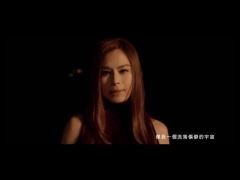 Gin Lee 李幸倪 - 《月球下的人》MV