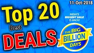 Top 20 Deals with Huge Discounts | Flipkart Big Billion Days Sale 2018 | Data Dock