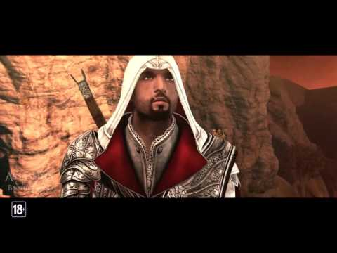 Assassin's Creed: The Ezio Collection — трейлер анонса