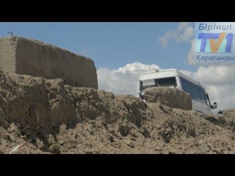 12/09/2017 - Бірінші Қарағанды телеарнасының жаңалықтары
