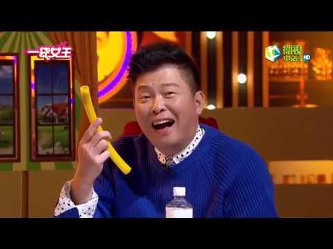 台綜-一袋女王-20190101-不說不知道 一看嚇一跳 這些事讓人大開眼界?!