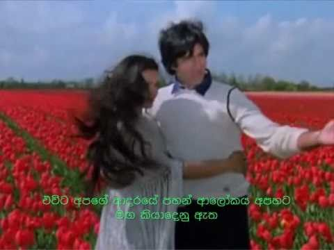 Silsila Songs MP3 Free Online - Hungama