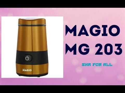 Кофемолка MAGIO MG 203 Обзор Распаковка