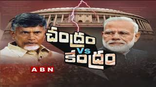 Discussion on Clash Between AP and NDA over Special Status - Part 1  - netivaarthalu.com