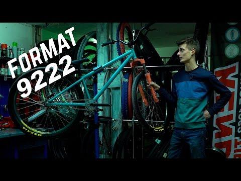 Обзор велосипеда Format 9222