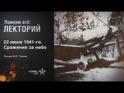 Лекция Михаила Тимина