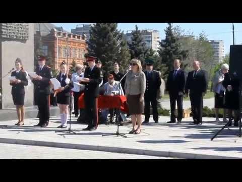 20 ти летие первого волжского кадетского корпуса