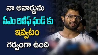Vijay Devarakonda about His Filmfare award Donates for CMRF and KTR @ Rowdy Brand launch Event