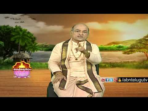 Garikapati Narasimha Rao about Wisdom | Nava Jeevana Vedam | ABN Telugu