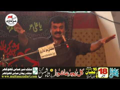 Zakir Qazi Waseem Abbas | 1 June 2018 | Yadgar Majlis Qasida - Masiab Shahadat Imam Hussain A.S |