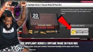 NBA 2K20 THE BIGGEST 1 MILLION VC PACK OPENING!