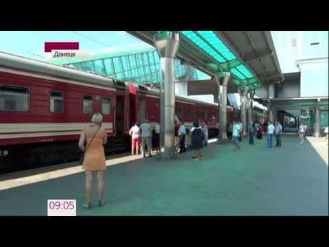 Донецк ж/д вокзал видео сделано не от нашим корреспондентом!!! внимание на экран!!! 10/08/2014