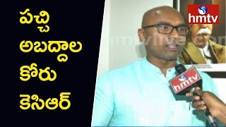 BJP Leader Arvind Kumar Face to Face over TRS Manifesto | hmtv