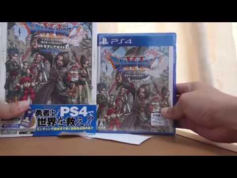 【PS4版ドラクエ11】 パッケージ開封動画 / Doragonquest  XI