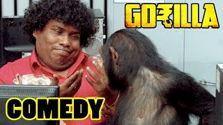 Gorilla Movie Comedy   Part 2   Jiiva   Shanili Pandey   Sathish   Yogi Babu  Rajendran  Swaminathan