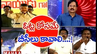 YCP Has No BC MP's and MLA's , So They Have No Right To Question