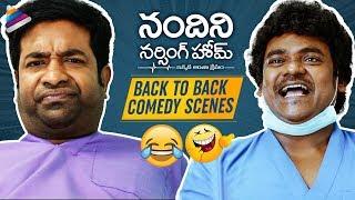 Nandini Nursing Home Back To Back Comedy Scenes   Vennela Kishore   Naveen   Latest Telugu Movies