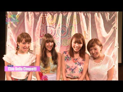 media japan idols 19 gravure channel