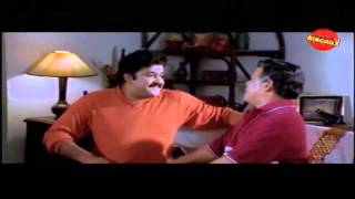 Watch Full Malayalam Movie Comedy Scence Life Is Beautiful 2000 Malayalam drama film directed by Fazil and starring Mohanlal, Samyuktha Varma, Geethu Mohanda...