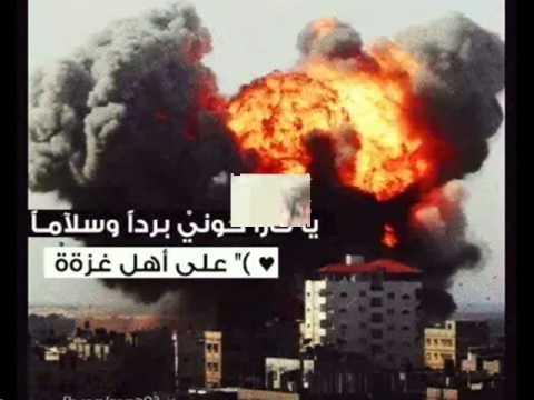 Realidad de la matanza en Palestina (Franja de Gaza)