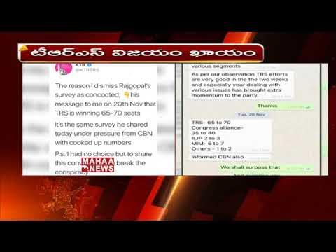 Minister KTR Tweets About Lagadapati Rajagopal Survey | Mahaa News