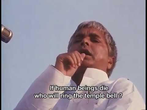 "Lalu and Advani 25 years ago (An excerpt from ""Ram Ke Naam"")"