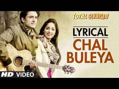 Total Siyapaa: Chal Buleya Full Song With Lyrics | Ali Zafar, Yaami Gautam, Anupam Kher, Kirron Kher video