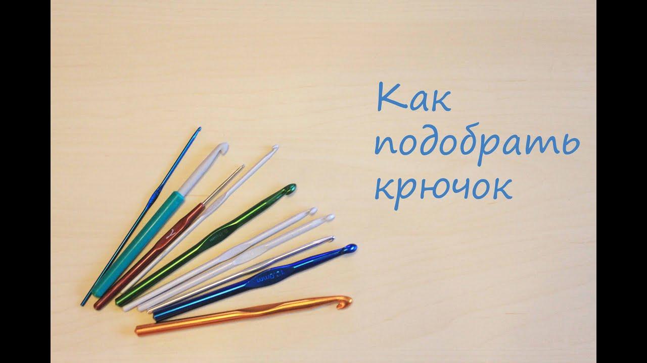 Купить крючки для вязания Addi в интернет-магазине 92