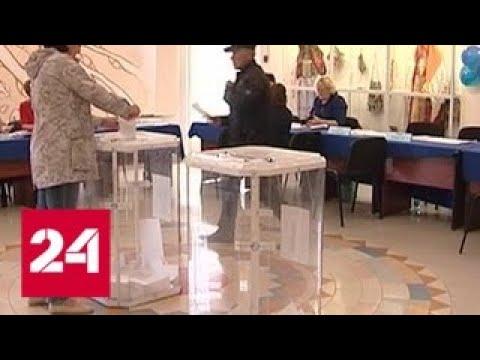 В Хакасии назовут новую дату выборов главы региона - Россия 24
