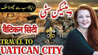 Travel To Vatican City | History And Documentary Vatican City In Urdu & Hindi | ویٹیکن سٹی کی سیر