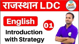 English Special Class for Rajasthan LDC, RAS, Exams by Sanjeev Sir  | Day - #01