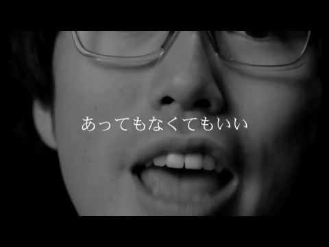 高橋 優「素晴らしき日常」PV!