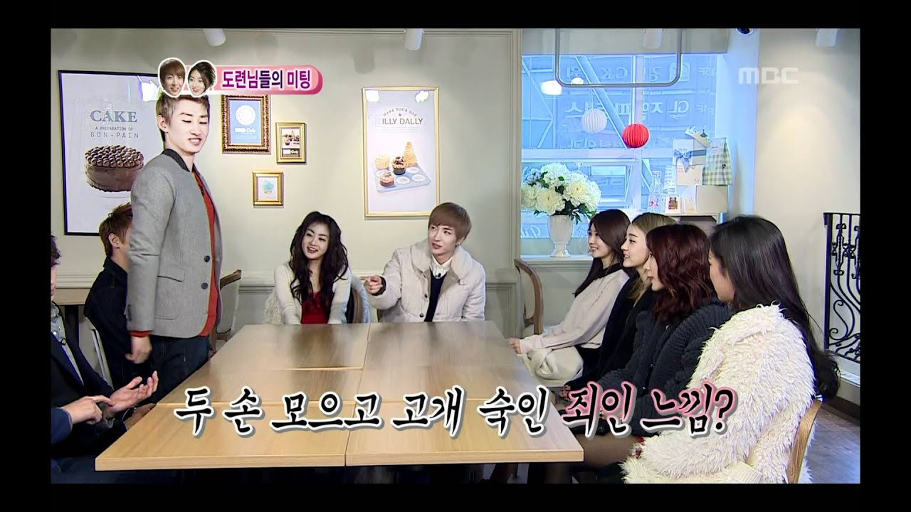 super junior blind date List reality games show celebrity friend blind date/ introducing celebrity's buddy / introducing (super junior), yoo gun, solbi, kim na young, kim ga.