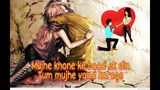 download lagu Mujhe Khone Ke Baad Ek Din Tum Mujhe Yaad gratis