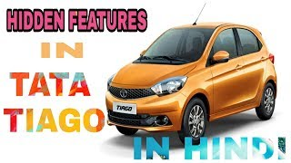 hidden feature in tata tiago | safety | interior lighting control |  हिंदी में