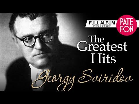 Георгий Свиридов - The Greatest Hits (Весь альбом) 2014 / FULL HD