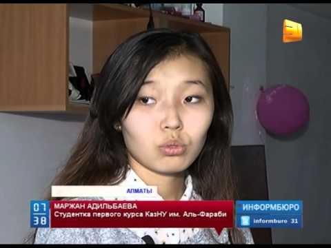 В Алматы представителям КазНУ им. аль-Фараби пришлось оправдываться за некорректный приказ