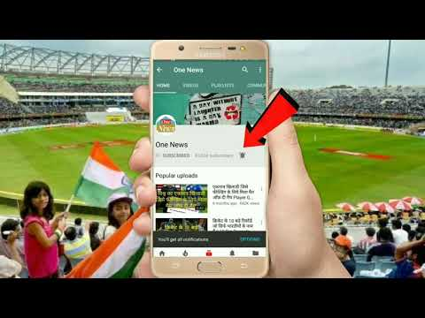 Cricket new video ipl highlight dhamakedar video