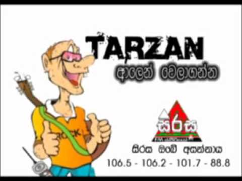 Tarzan Bappa Alen Wela.f4v video